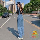 背帶褲女韓版寬松吊帶褲高腰闊腿直筒拖地牛仔褲【樂淘淘】