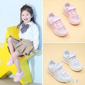 女童運動鞋 女童韓版夏季兒童鞋子網面透氣單鞋休閒潮鞋夏網鞋 1967