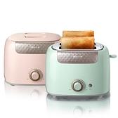 吐司機 小熊烤面包機家用片多功能早餐機小型多士爐加熱全自動迷你吐司機 『向日葵生活館』
