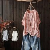 短袖T恤-前短後長個性破洞女打底衫3色73sj21[巴黎精品]