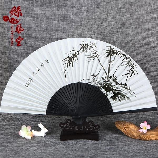 扇子香紙扇中國風串面扇工藝折扇舞蹈扇古風女扇折扇 萬客居