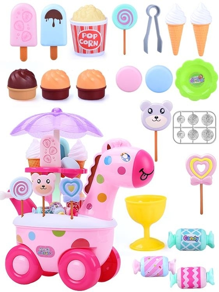兒童切水果玩具過家家廚房組合蔬菜寶寶男孩女孩切切蛋糕切樂套裝【萬聖夜來臨】