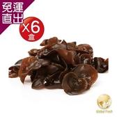Global Fresh 植物性燕窩-特級木耳 150g/盒,6盒/箱【免運直出】