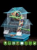 鳥籠子虎皮鸚鵡牡丹文鳥珍珠養殖大號小號別墅籠子鐵鳥籠 萬客居