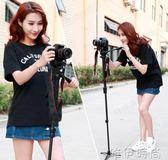 相機腳架 3958M攝影攝像獨腳架單反 相機云台單腳架便攜支撐腳架登山杖igo 唯伊時尚