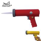 【伯馬五金工具】氣壓槍 氣動槍 膠槍 矽利康槍 矽力康 空氣槍