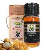 【養蜂人家】優選Taiwan龍眼蜜700g(蜂蜜/花粉/蜂王乳/蜂膠/蜂產品專賣)