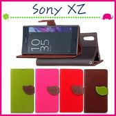Sony XZ F8332 5.2吋 葉子磁扣皮套 荔枝紋手機套 支架 樹葉造型保護殼 內裡軟套 錢包式手機殼 側翻
