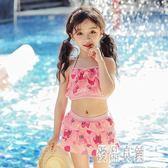新款兒童泳衣女童中大童游泳衣時尚泳褲公主裙式防曬分體兩件套泳裝CY564【優品良鋪】