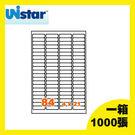 裕德 電腦標籤 84格 US4611-1000 一千張 一箱 三用標籤 列印標籤 (出貨/網拍/寄件/標籤貼紙)