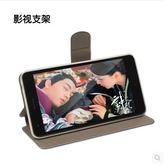 HTC one x9手機套 htc x9手機殼 x9u保護套e56ml插卡錢包翻蓋皮套  時尚潮流