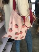 倪醬小鋪 草莓日系學生帆布袋大容量ins韓版可愛單肩帆布包女百搭  免運快速出貨