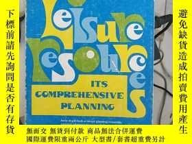二手書博民逛書店Leisure罕見Resources Its Comprehensive PlanningY18910 JOS