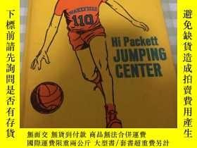 二手書博民逛書店Hi罕見packett JUMPING CENTERY24166