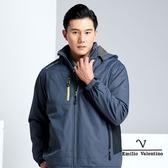 【Emilio Valentino】戶外休閒機能保暖防風防潑水外套 - 灰/黑