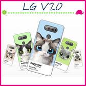 LG V20 H990d 寵貓系列手機殼 大眼貓咪背蓋 PC手機套 可愛萌貓保護套 彩繪保護殼 小貓硬殼