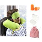 (免運)Buy917 頂級可換洗超柔質感絨布旅遊三件組(充氣枕+眼罩+3M耳塞)-贈收納袋(隨機) 最低189元起