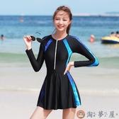 游泳衣女連身長袖大碼防曬顯瘦遮肚運動保守溫泉【淘夢屋】