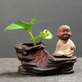 創意小和尚花器家居裝飾品擺件茶桌綠蘿花插花瓶陶瓷水培花盆容器-ifashion