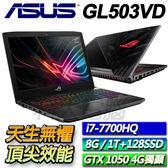 【ASUS華碩】【零利率】ROG Strix Hero Edition GL503VD-0021D7700HQ ◢15.6吋效能電競機 ◣