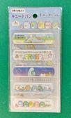 【震撼精品百貨】角落生物 Sumikko Gurashi~SAN-X 可愛圖案OK蹦-恐龍#66770
