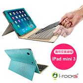 39折出清全新商品 i-rocks 艾芮克 IRC34K iPad mini 3專用藍芽鍵盤送皮套 [富廉網]