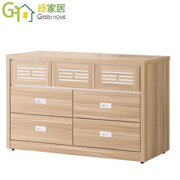 【綠家居】柯夫 時尚4.5尺七抽斗櫃/收納櫃