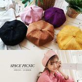 南瓜帽 Space Picnic|預購.麂皮條紋設計南瓜帽【C18082005】