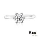 鑽石重量:0.30克拉、配鑽6顆約0.06克拉 鑽石顏色/淨度:E/SI1 貴金屬材質:18K金