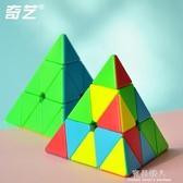 金字塔魔方三角形初學者異形幼兒園專用小學生益智力玩具 交換禮物