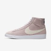 Nike W Blazer Mid Vintage Suede [AV9376-603] 女鞋 運動 休閒 穿搭 粉米