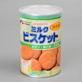 【北日本】牛奶餅乾(保存罐) 75g(賞味期限:2023.03.25)
