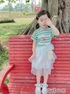 童裝夏季新款女童半身裙蓬蓬網紗裙寶寶洋氣蛋糕裙 花樣年華