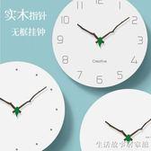 掛鐘 北歐純白掛鐘客廳鐘錶家用時鐘個性創意時尚現代簡約大氣藝術靜音 生活故事居家館