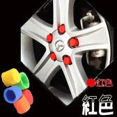 輪框保護蓋 輪圈保護蓋 矽膠保護套 螺帽 AUDI BMW BENZ VW FORD TOYOTA MAZDA 沂軒精品 A0062
