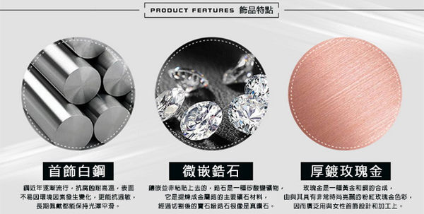 《 QBOX 》FASHION 飾品【B103N864】 精緻韓系燦爛星晨微鑲鋯石玫瑰金316L鈦鋼手鐲/手環