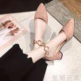 法式少女高跟鞋女春夏季新款晚晚鞋百搭粗跟中跟網紅尖頭單鞋 至簡元素