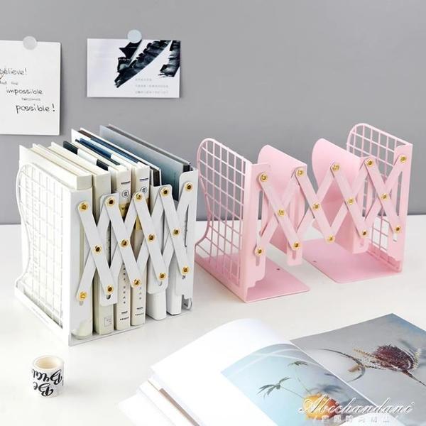 簡約書立架可伸縮鐵藝網狀摺疊書擋板書夾加厚ins風桌面書本收納 黛尼時尚精品