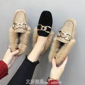 毛毛鞋女鞋網紅穆勒鞋平底豆豆鞋溫柔風瓢鞋子 艾莎嚴選