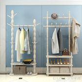 衣帽架   實木衣帽架落地臥室掛衣架歐式門廳置物架客廳衣服架現代簡約衣架 宜室家居