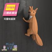 [7-11限今日299免運]DIY動物3D立體紙模型 摺紙 聖誕 交換禮物 狐狸 松鼠 熊貓(mina百貨)【F0437】