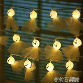 晴天娃娃LED彩燈串穿滿天星少女心房間臥室拍攝道具背景裝飾燈 茱莉亞嚴選