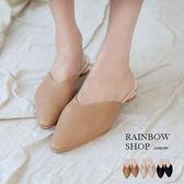 鮮奶油歐膩尖頭穆勒鞋-G-Rainbow【A93339】