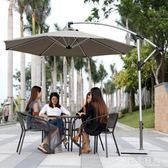 香蕉傘 戶外遮陽傘庭院傘羅馬室外創意咖啡廳傘 沙灘大太陽傘 igo 台北日光