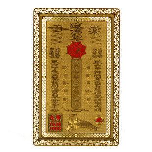 平安護身符金卡戊寅太歲魯先大將軍生肖虎 飾品