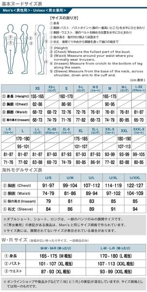 [好也戶外]mont-bell RAIN HIKER 男款防水透氣一套(衣褲各一)/初級藍 No.1128600/PRBL