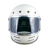 GP-5 725 全罩式 安全帽 經典 復古 樂高帽