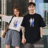 情侶裝夏裝2018新款韓范卡通百搭男女學生半袖班服ins氣質短袖T恤   草莓妞妞