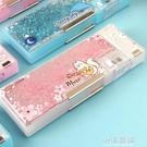 小學生文具盒可愛卡通流沙塑料雙面卡男童多功能筆盒兒童女孩『小淇嚴選』