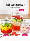 玻璃瓶密封罐腌制儲物罐食品級儲存咸菜瓶子腌菜罐子泡菜壇子家用